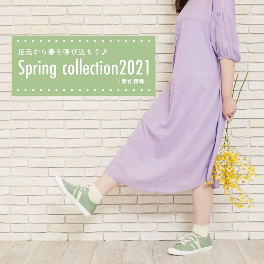 Spring-collection2021(Instagram)